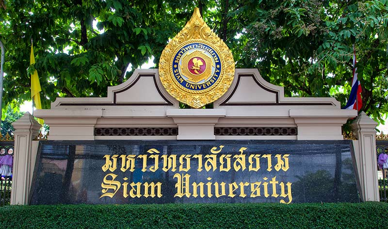 study at siam-university-mba-asia exchange